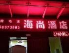 合肥市包河区海尚酒店