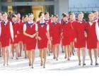 重庆较正规的航空学校