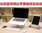 macbook air换主板专业mac主板烧了维修
