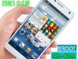 批发新款D2 安卓智能手机四核5.0寸双卡双待 移动电信天翼3G