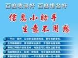 中国畜牧网发信息软件