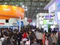 2018中国(北京)国际橡塑暨印刷包装展览会