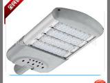 大功率LED路灯 太阳能LED路灯 模组路灯 路灯厂家120W1