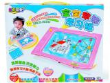 正品8605比爱奇趣磁性写字板画板 儿童益智创意玩具批发 厂家直
