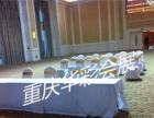 宴会椅一米六圆桌洽谈桌地毯商务沙发租赁