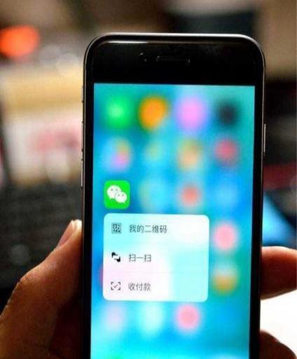 使用了10天的iPhone6S深空灰16G1750