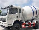 萍乡东风小型混凝土搅拌车特价出售5方6方水泥罐车