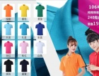 定制工作服 文化衫 团体活动服 印LOGO