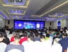 智能物流科技展/长春国际会展中心/长春物流展
