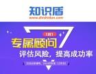 知识盾-徐州商标注册 599元!担保注册 999元!免费查询