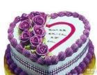 生日蛋糕速递 奶油 水果 巧克力同城蛋糕店 配送全