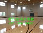 上海体育用品厂家直销枫木运动地板 篮球馆运动木地板