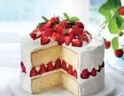 重庆芝士蛋糕培训保证就业 蛋糕店培训-重庆新梦想教育