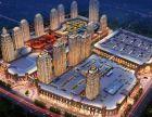 金阳光中豪国际红星美凯龙 商业街商铺 已开业运营