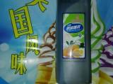 嘉南冷饮 酸梅果汁10倍浓缩2L 酸梅汤原料果汁饮料粉浓缩饮料冲