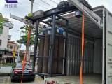 廂式貨車微型吊機