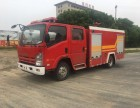贵阳五十铃3.5吨水罐消防车