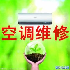 张店维修洗衣机 冰箱 热水器 电视安装 清洗洗衣机电话