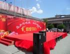 南开区出租雷亚舞台搭建流程