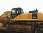 小松 PC240LC-8 挖掘机          (售小松30