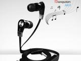 兰士顿JM02入耳式金属耳机线控调音 通