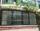 北京石景山八角安装小区防护栏窗户安装防盗网防盗门