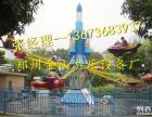 郑州豪华自控飞机报价 自控飞机供应商 鲨鱼造型厂家直销