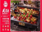 龙潮海鲜自助餐厅 大排档烧烤火锅 海鲜大咖大排档