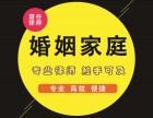 上海离婚财产房产分割律师离婚律师子女抚养权归属