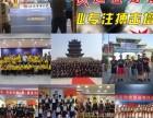 济南 散打 泰拳 防身术 专业培训俱乐部