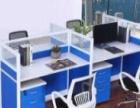 通了办公桌课桌椅培训桌各种电商桌一对一培训桌工位