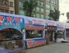 中心区 镇政府旁边一公里首信文化 商业街卖场 48平米