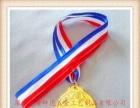 专业定制徽章 纪念章订做 活动庆典奖牌定做质量保证