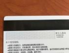 扬州万家福商城耐克阿迪5000元购物卡(可享正价8折)