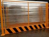 基坑护栏,临边护栏,安全隔离栏,临边防护栏,冲孔板基坑围挡