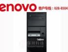 成都代理商经销商低价出售联想TS250服务器