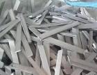 黄埔区废铁回收公司,黄埔区废铁回收什么价格
