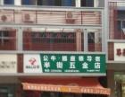 闽清县半街旺铺出租,无转让费。