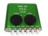客所思kx-2传奇版笔记本外置声卡套装 电容麦电脑K歌usb独立