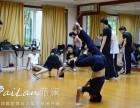 深圳布吉街舞专业培训