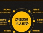 南阳淘宝网店装修/淘宝天猫推广/京东商城代运营