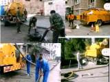 呼和浩特市疏通下水道-联系方式