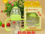 专柜正品小鸡卡迪PP140ml标准小葫芦握把自动奶瓶 KD106