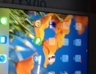 低价转让 iPad mini2 16G 国行 WiFi 平板电脑