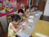 幼儿趣味形象识字--智能开发--记忆力想象力创造力开发