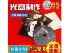 录像带转DVD光盘 录像带采集 光盘刻录DVD 蓝光光盘