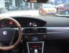 MG62013款 掀背 1.8L 自动精英版