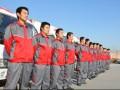杭州搬家公司 空调移机 电话18968008370
