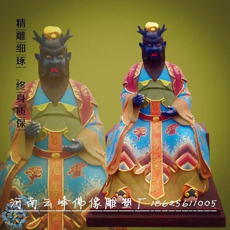 定制玻璃钢龙王雕塑树脂彩绘四海龙王雕像寺庙供奉神像佛像摆件