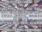 北京室内装饰装修公司申请需要哪些手续